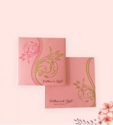 Muslim Invitation Cards