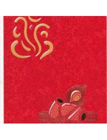 DIVINE 1497(Red)