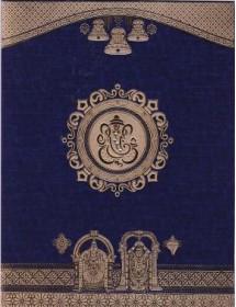 Divine 1484