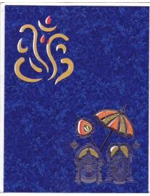 DIVINE 1489 (Blue)