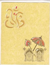 DIVINE 1490 (Sandal)