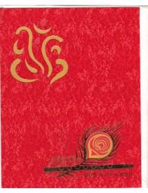 DIVINE 1491(Red)