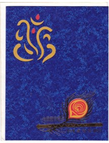 DIVINE 1492(Blue)