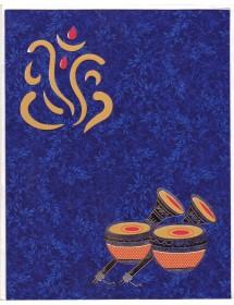 DIVINE 1501(Blue)